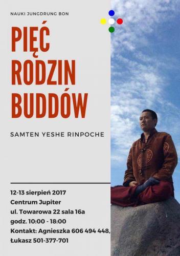 affiche Varsovie août 2017